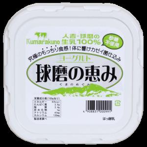 球磨の恵み(砂糖不使用)1000g